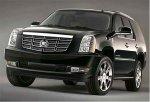 General Motors и новые противоугонные системы