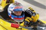 "В. Путин прокатился на ""Формуле-1"""