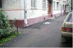 На бульваре Шевченко произошло незначительное ДТП