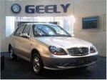 В Беларуси планируется наладить сборку машин китайского концерна Geely