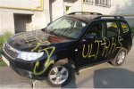 В Гродно пойман злоумышленник, разрисовывавший по ночам машины
