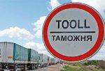 Бобруйские таможенники изъяли грузовой автомобиль марки Mercedes