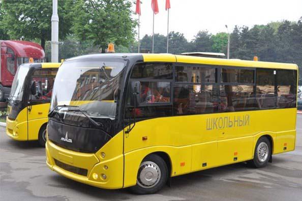 МАЗ показал школьный автобус для РФ и Беларуси