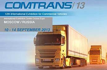 МАЗ презентовал свои новые модели в российской столице