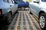 К концу года в столичных дворах оборудуют еще 11 000 мест для парковки