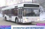 Минские автобусы пользуются спросом в Мурманске