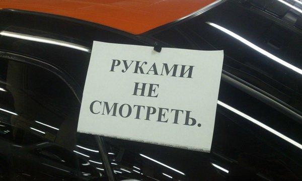 В Россию – за иномаркой