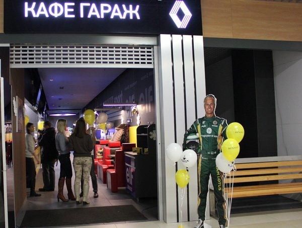 В Минске начало работать восьмое кафе сети «Гараж»