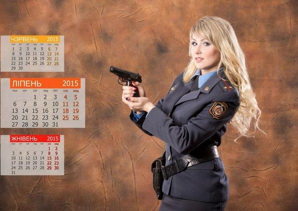 Календарь на 2015 год с полуобнаженными гаишниками Гродно – уходит нарасхват