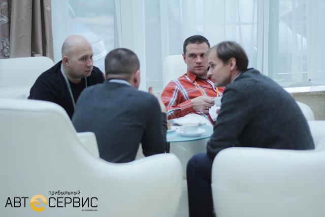 Бизнес-форум «Прибыльный автосервис 2016»