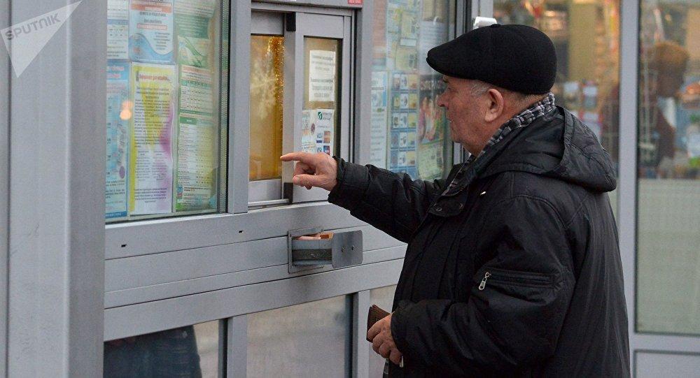 Повышение тарифа на проезд в общественном транспорте Минска откладывается