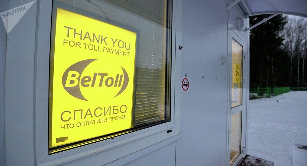Система взносов за проезд по платным дорогам Беларуси будет изменена
