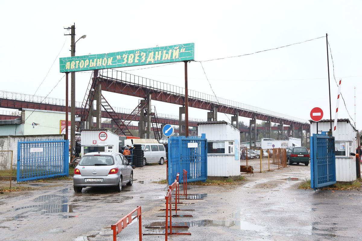 Авторынок в Барановичах планируется закрыть
