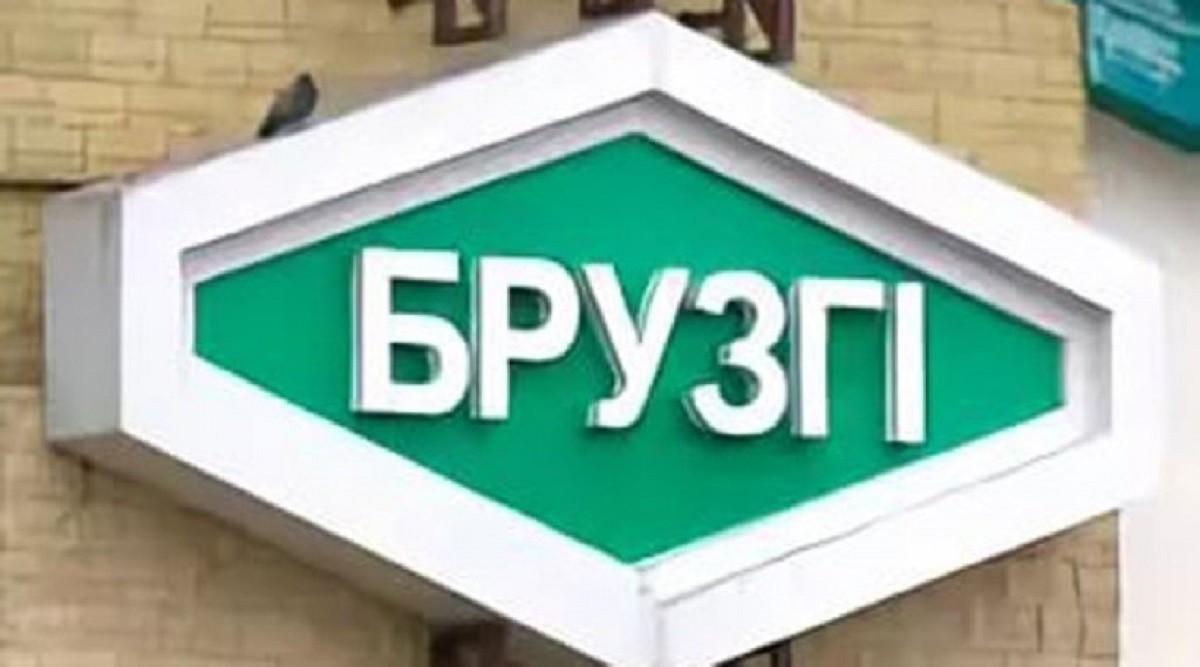 Бомба на пункте пропуска «Кузница»: оформление документов возобновлено, но очереди сохраняются