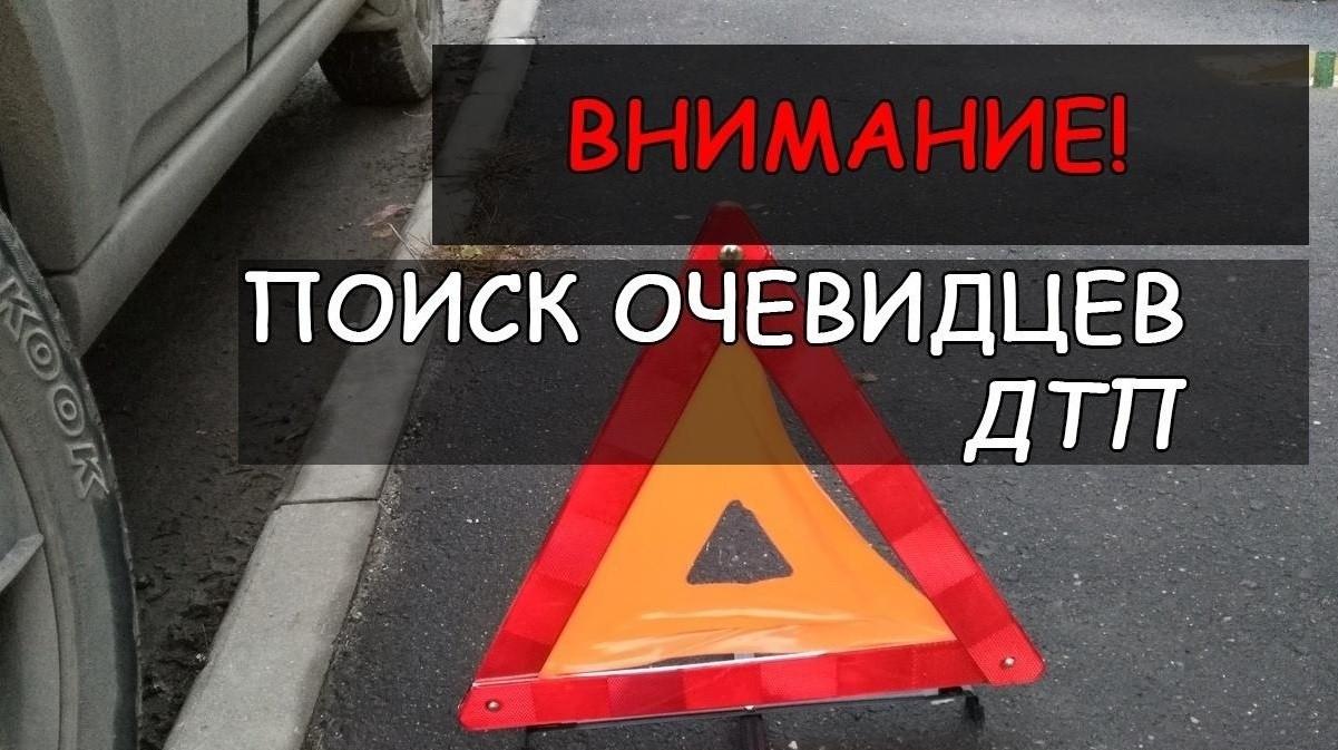 В ДТП в Бешенковичском районе погибли три пассажира. Разыскиваются очевидцы