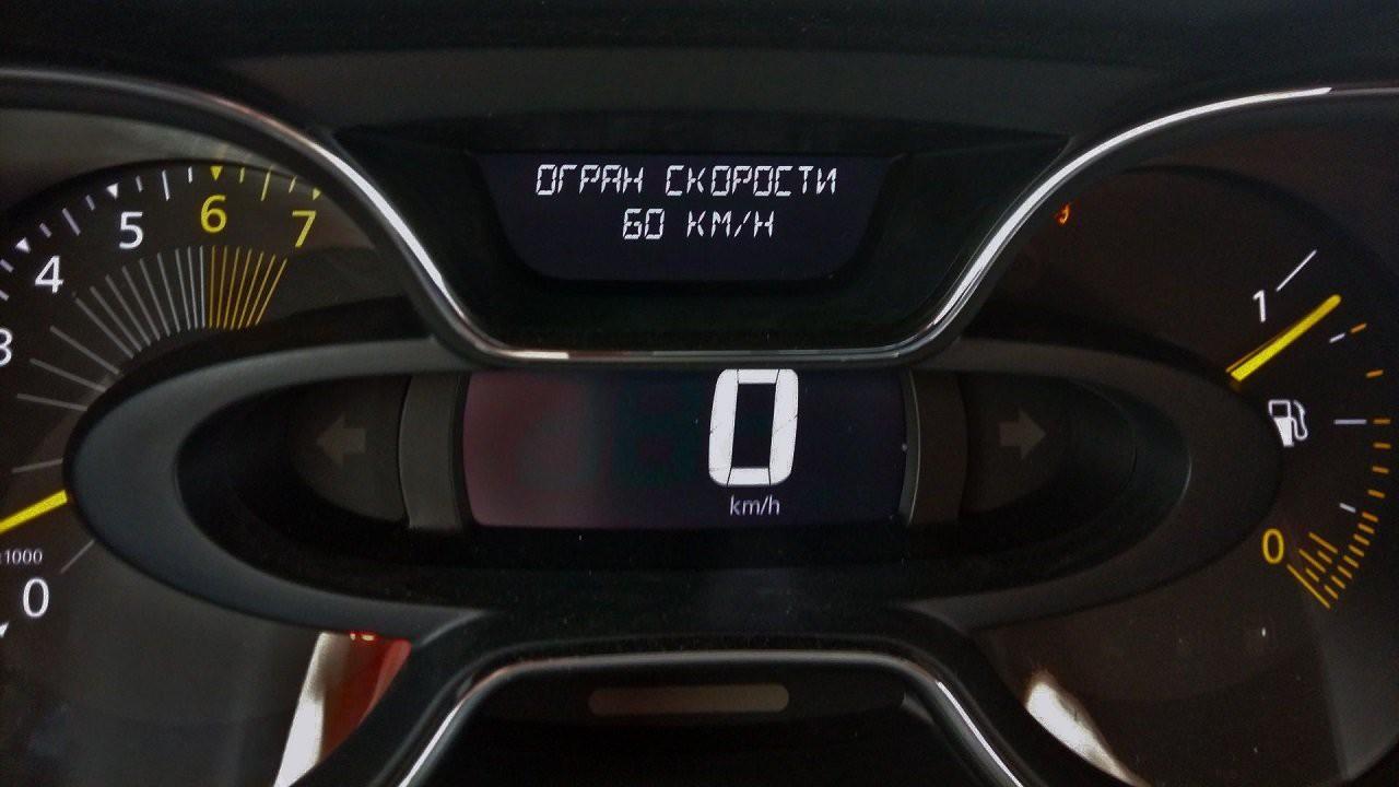 ГАИ Минской области объявило дни «Скорости». Лихачам стоит быть начеку