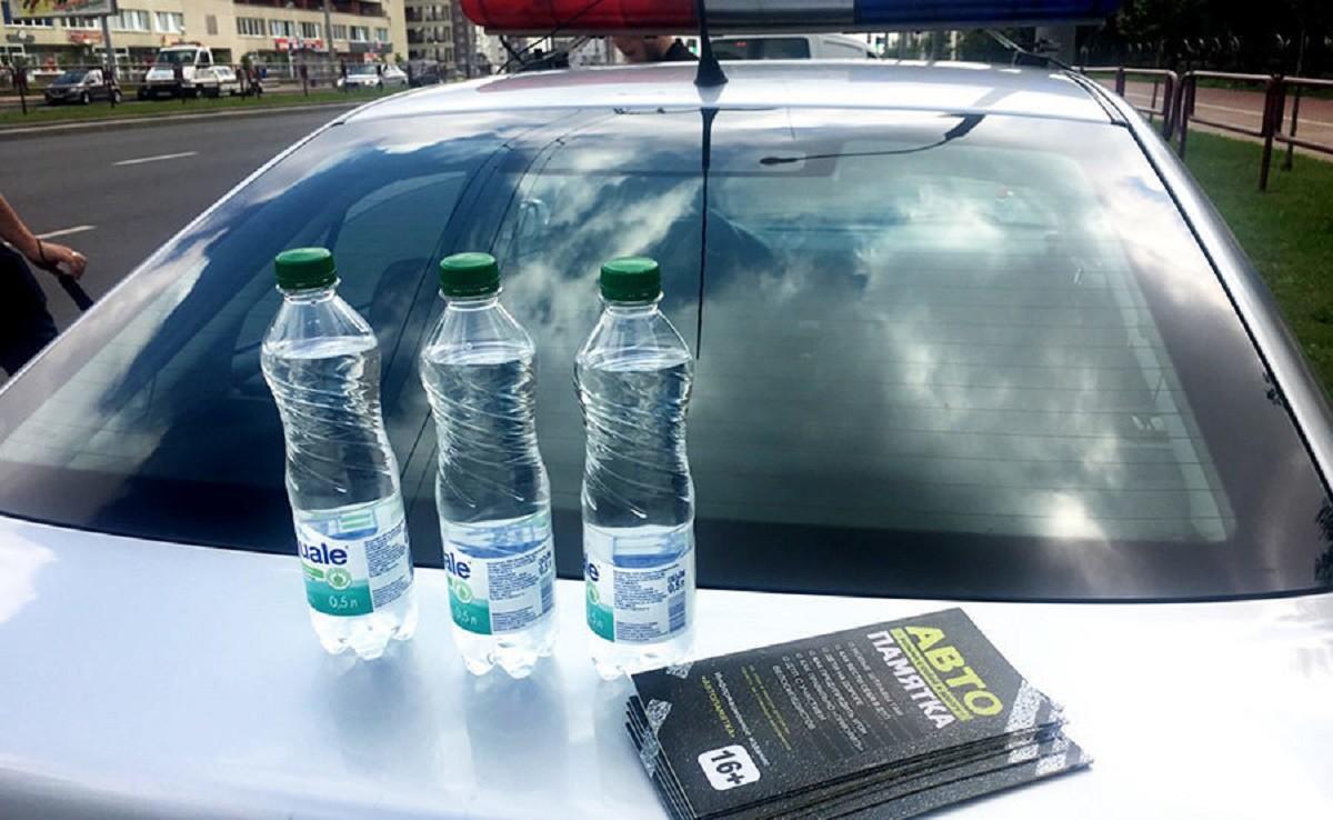 Вода от ГАИ – спасение в жару