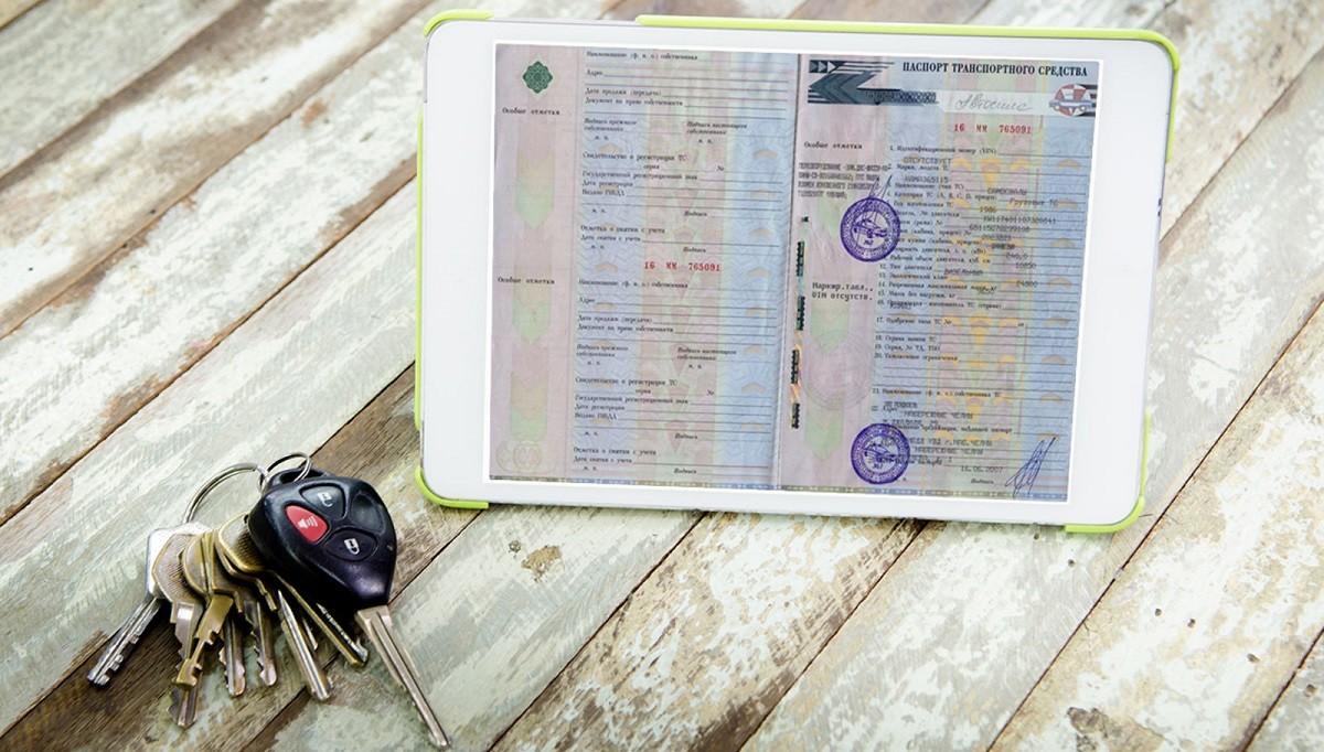 Некоторые автопроизводители Беларуси готовы к внедрению электронных паспортов транспортных средств