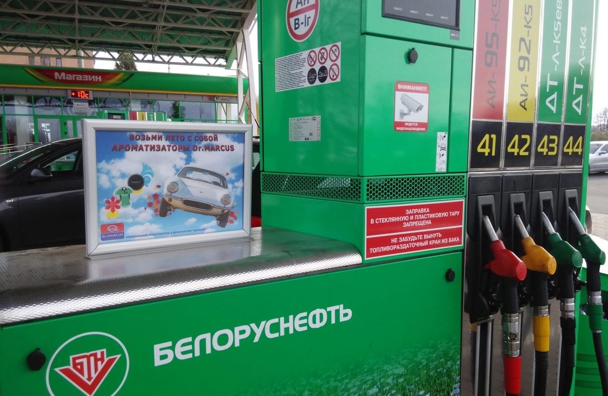 Как изменятся цены на бензин с 11 августа, и что будет потом?