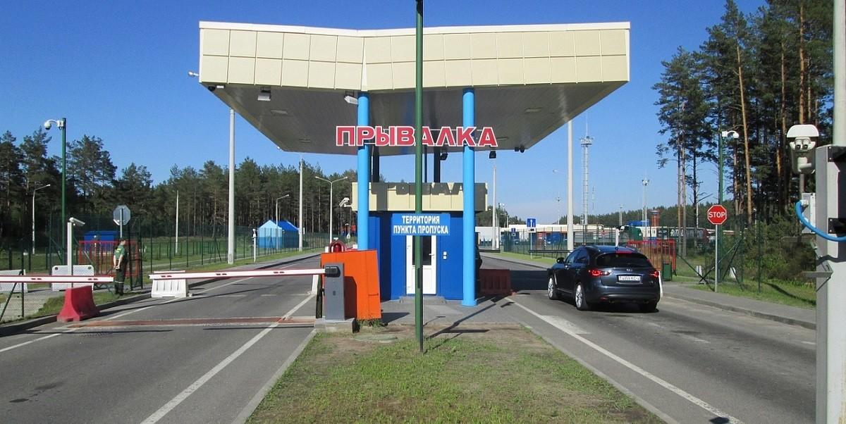 В пункте пропуска «Привалка» 15 сентября временно ограничат движение