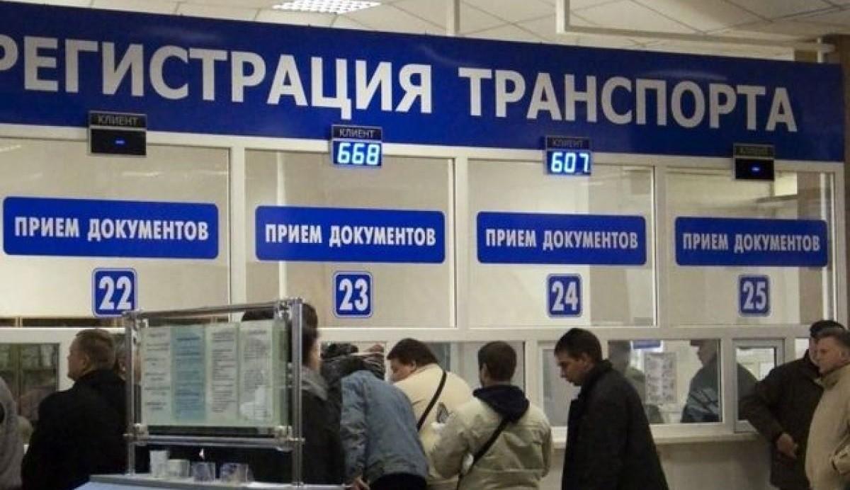 Десять рублей за одну машину: новая платная услуга ГАИ