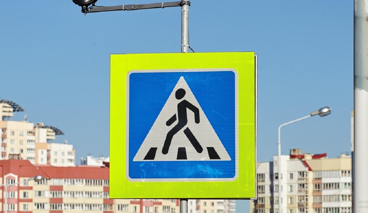 Внимание, акция «Безопасный переход» в Минске! В ГАИ уже созданы рейдовые группы