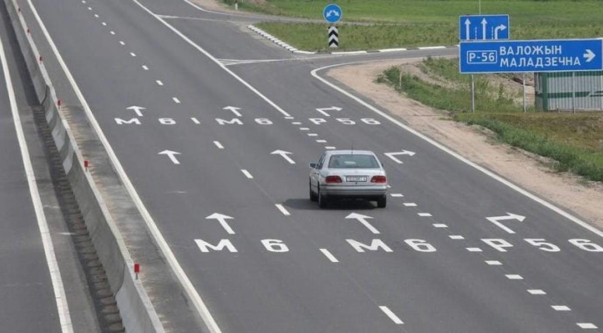 На М6 разрешенную скорость увеличивают до 120 километров в час