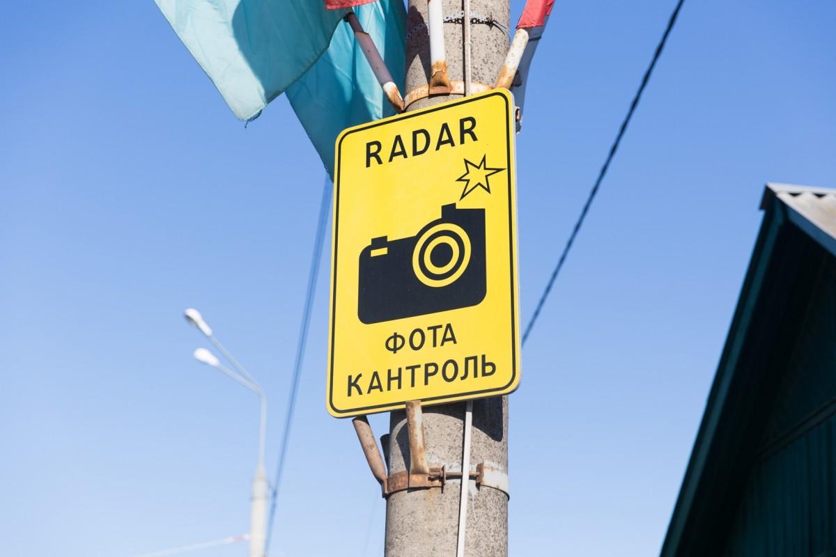 Фиксация нарушений скоростного режима: информация о расположении датчиков