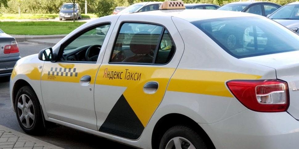Доставка Яндекс.Такси переходит в регионы: опция доступна не только в Минске