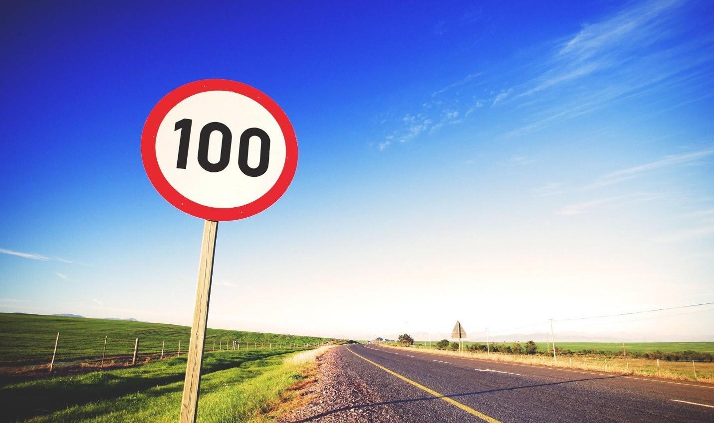В Минской ГАИ рассказали, когда поднимут максимально разрешённую скорость на МКАДе