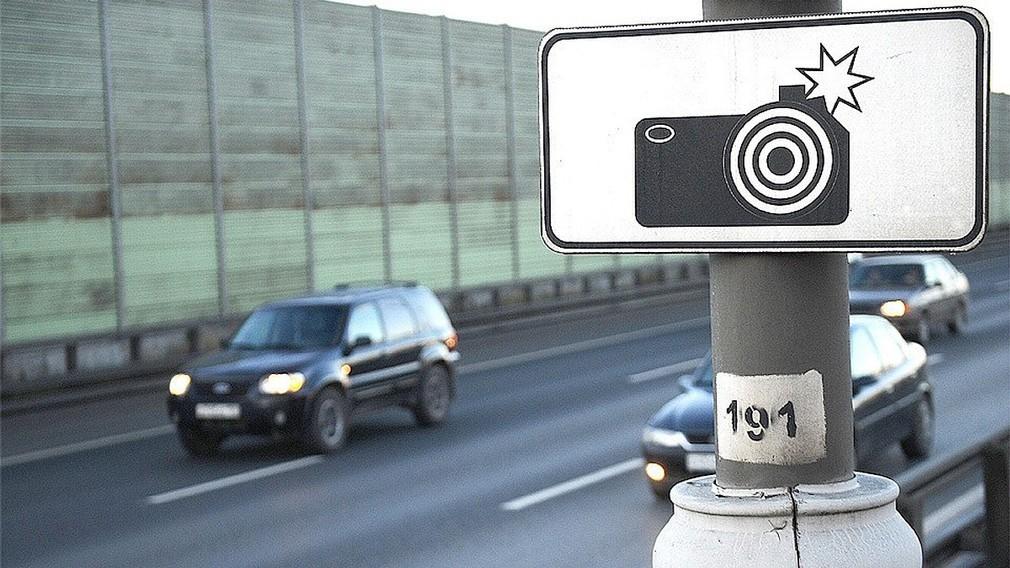 Стало известно, на каких столичных улицах будут стоять скрытые камеры скорости