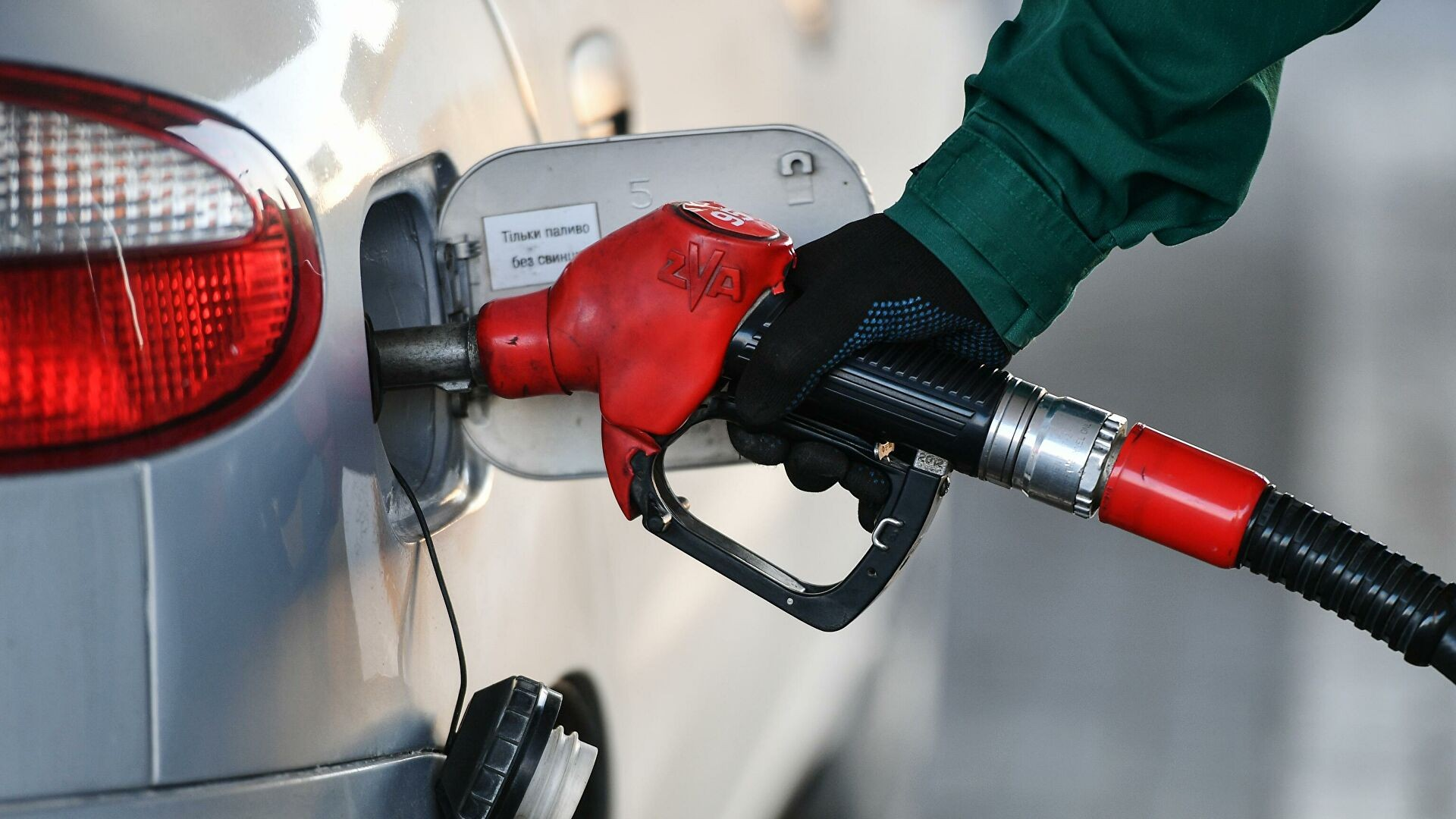 В Беларуси прогнозируют дефицит топлива? Ответ «Белнефтехима»
