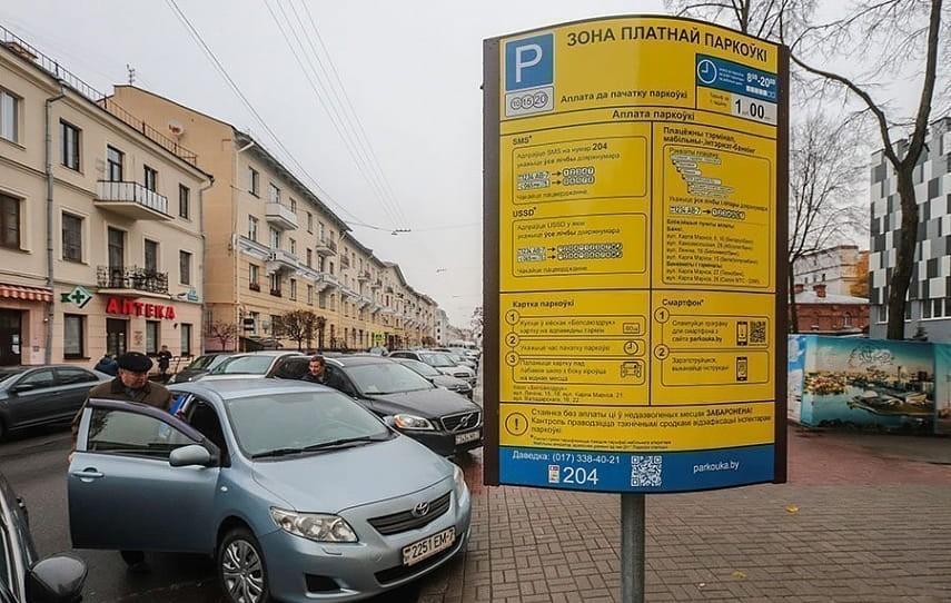 С сегодняшнего дня в столице сократят количество бесплатных парковок