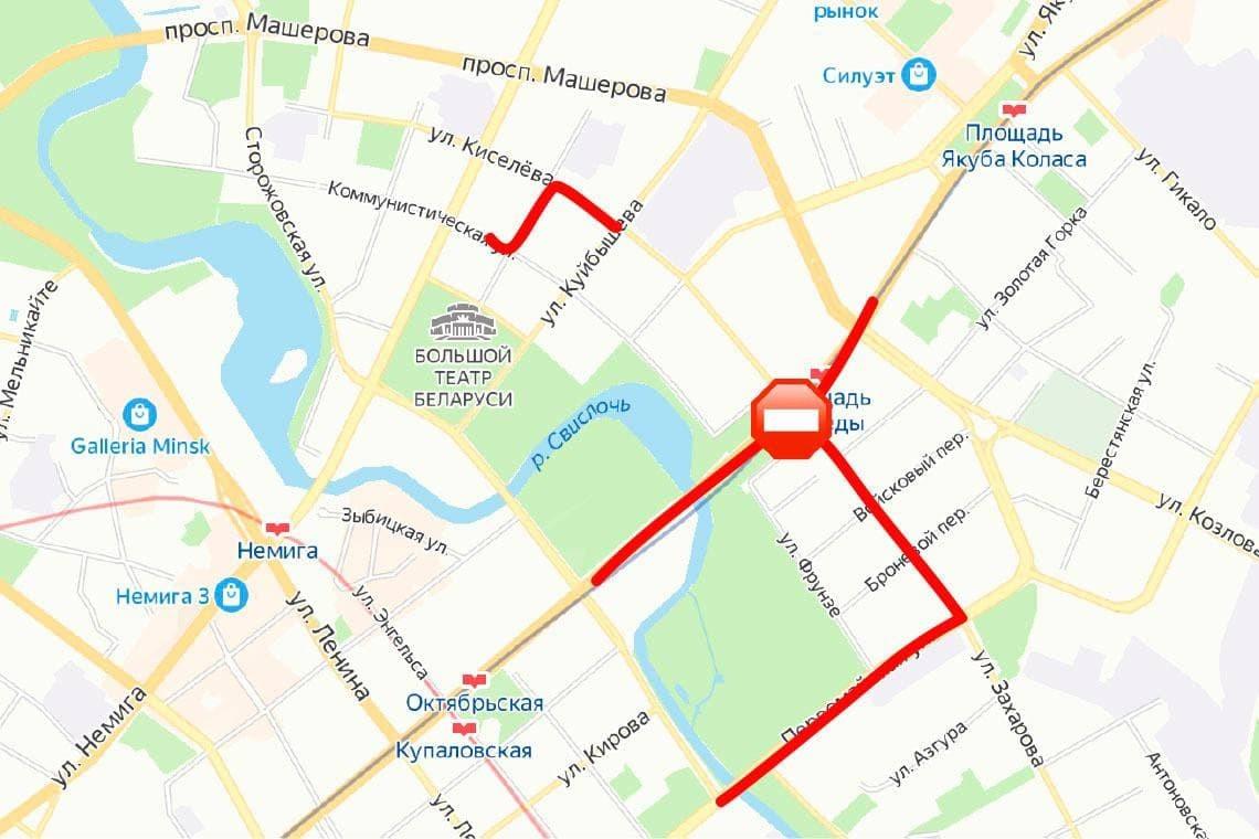 Минская ГАИ рекомендует 3 июля автовладельцам рассчитать маршрут передвижения по городу заранее